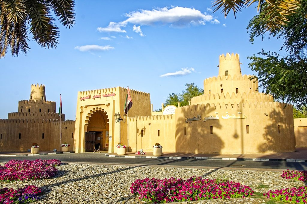 Al Ainas