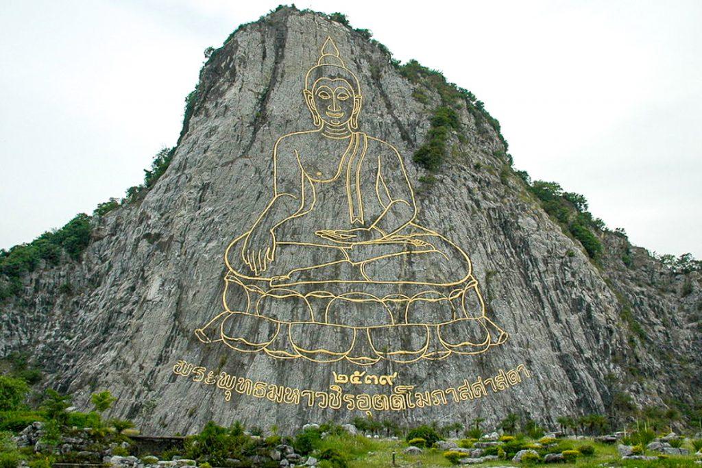 Wat Jan šventykla-parkas