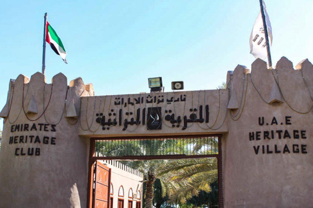 Paveldo kaimas Abu Dabyje