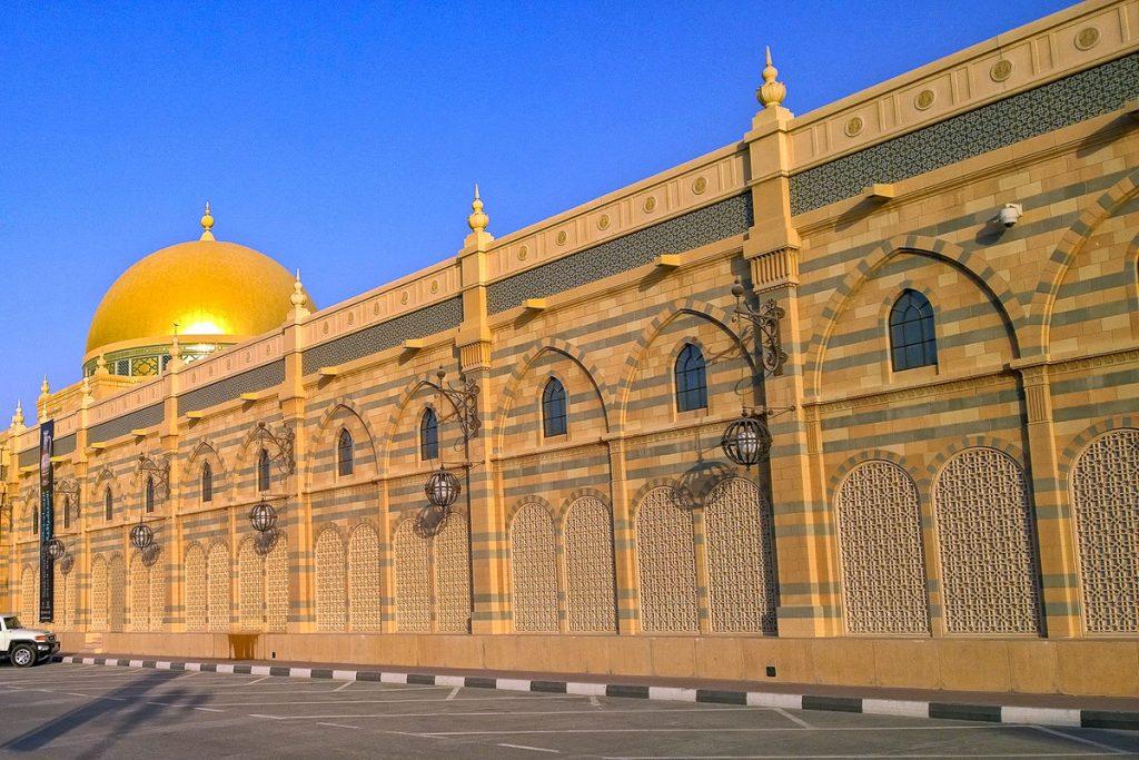 Šardžos islamo civilizacijos muziejus