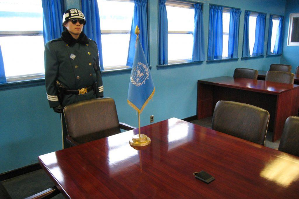 Korėjos demilitarizuota zona (DMZ)