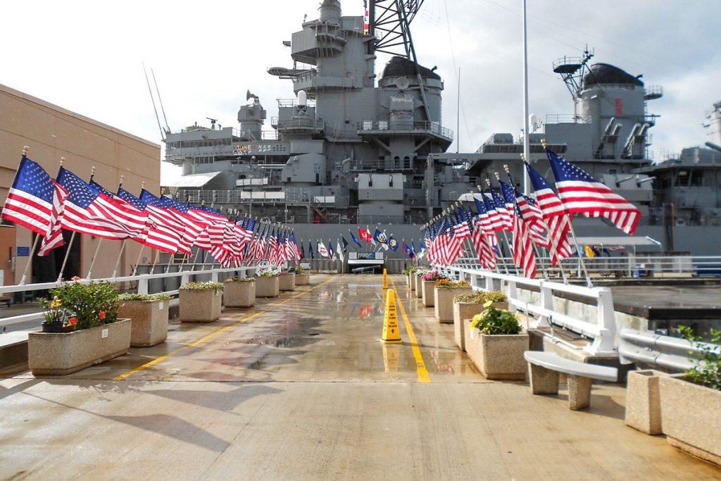 Missouri USS memorialas