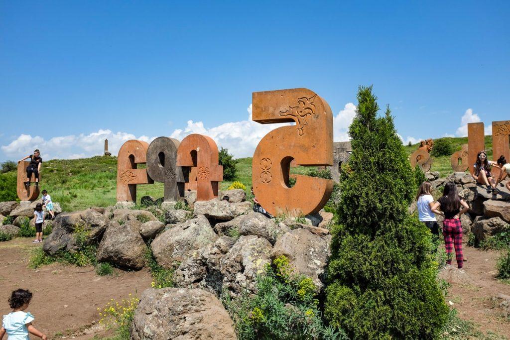 Armėnijos abėcėlės parkas
