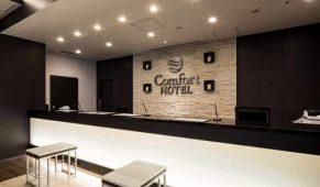 viešbutis japonija